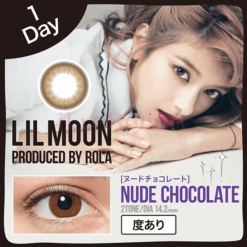 lilmoon_1day10_nude_chocolate-1