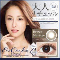 brown-mariage-1