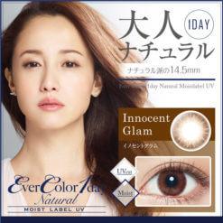 innocent-glam-1